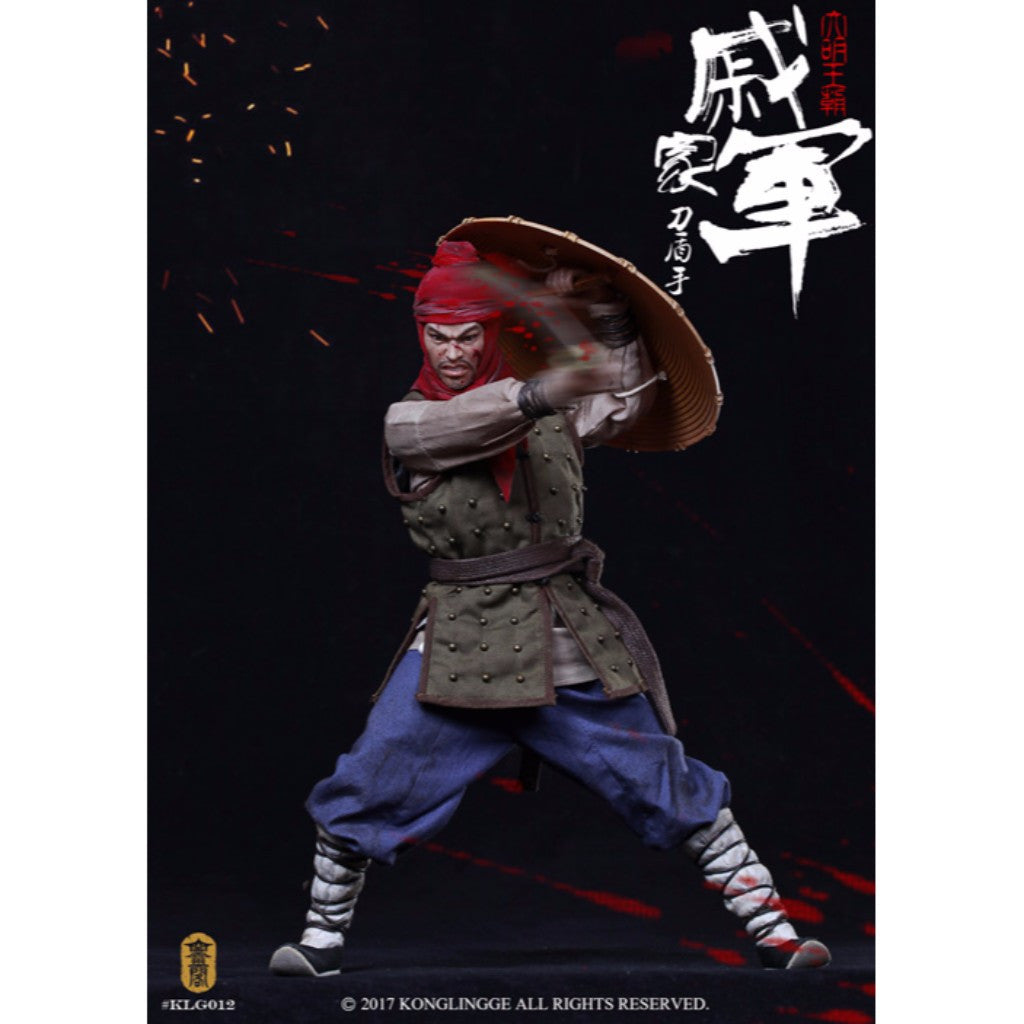 KLG012 - 1/6th Scale Collectible Figure - Qi's Army Shieldman