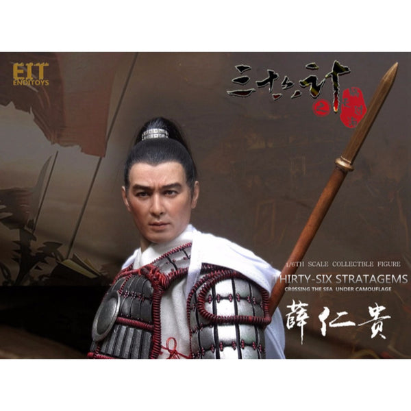 1/6th Scale Collectible Figure - Xue Rengui