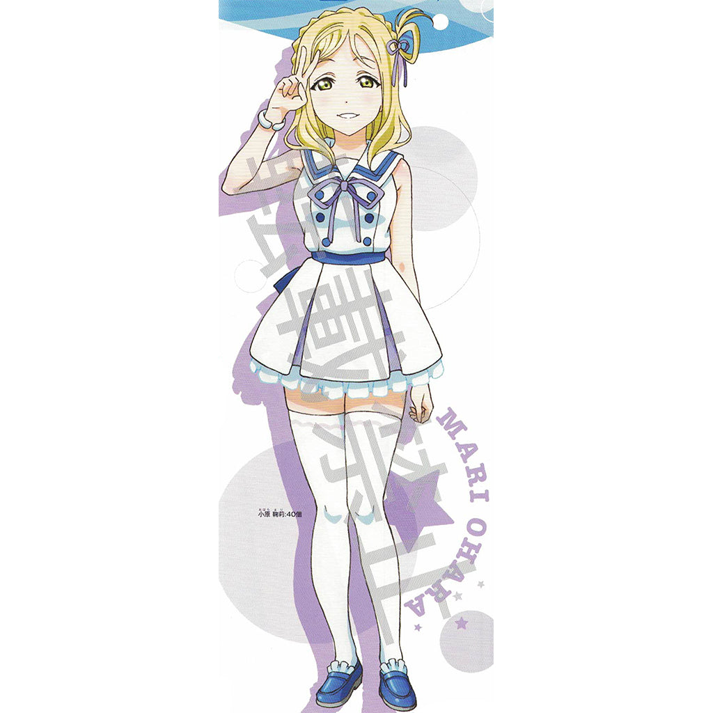 LL Sunshine!! Figure - Ohara Mari - The First of Aquors