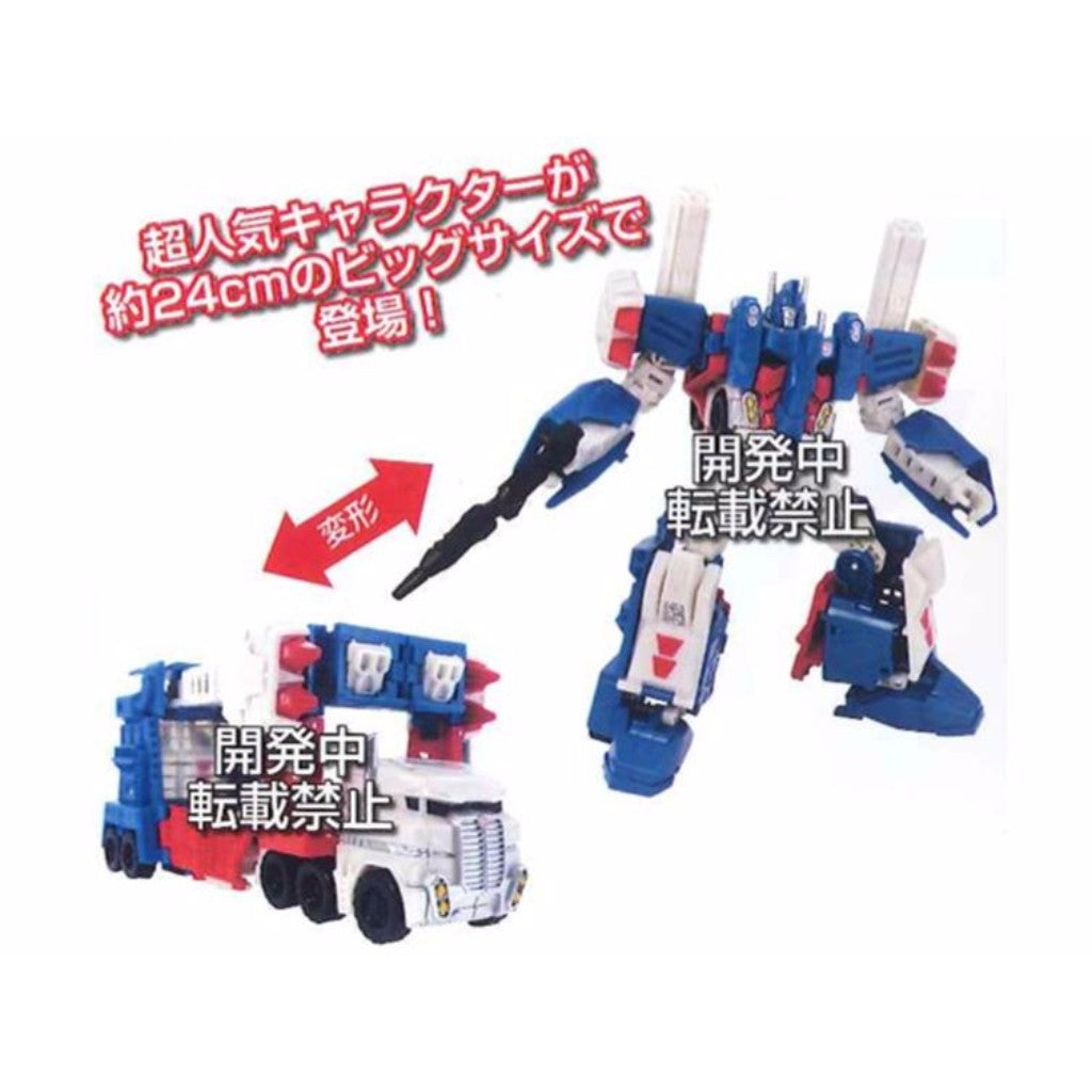 Transformers Legends LG14 Ultramagnus (Reissue)