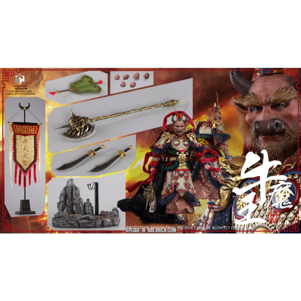 ZH-010-B - Chinese Myth Series - Bull Demon King (Deluxe Edition)