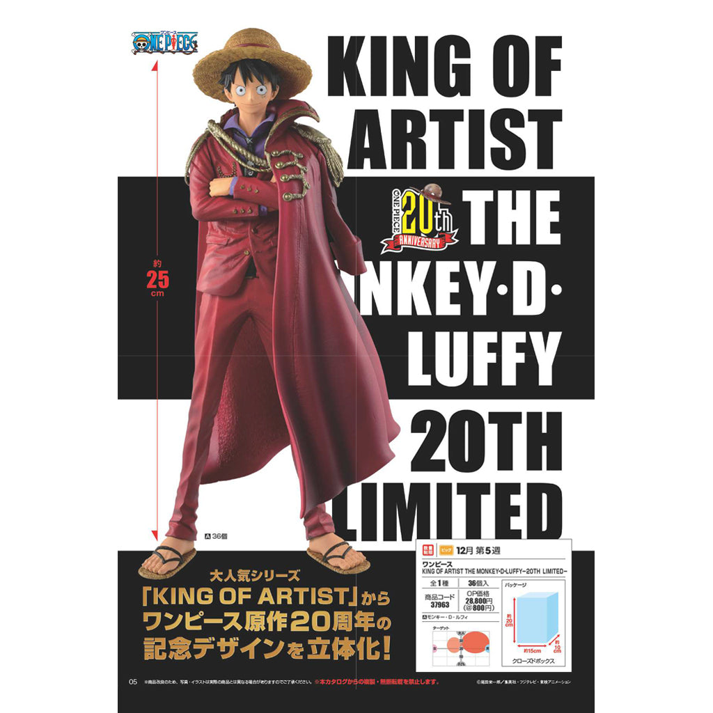 OP King of Artist The Monkey・D・Luffy-20th Limited-