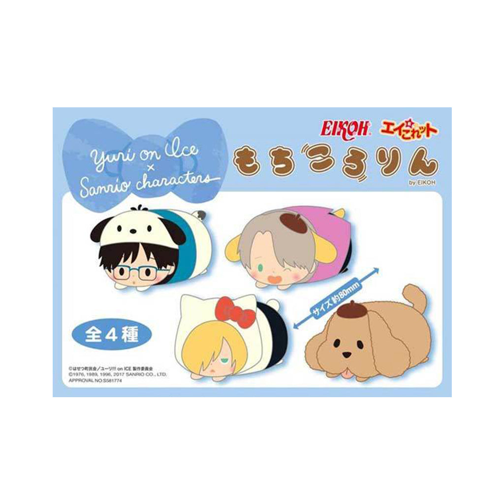 Yuri on Ice x SANRIO CHARACTERS - Mochi Kororin Box