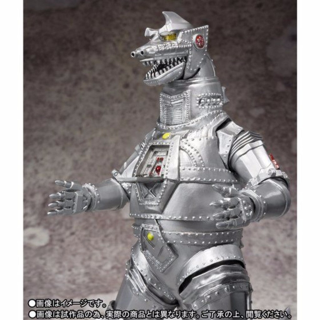 S.H. MonsterArts Mecha Godzilla 1974 TamashiWeb Exclusive