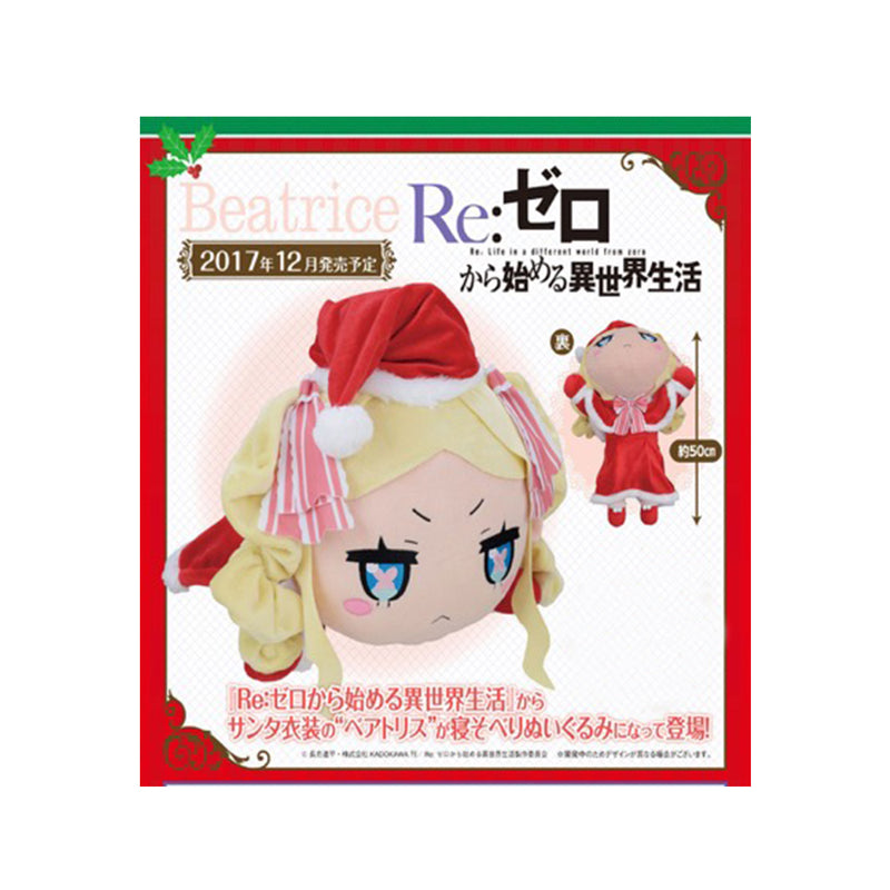 Re:Zero Nesoberi - Santa Beatrice