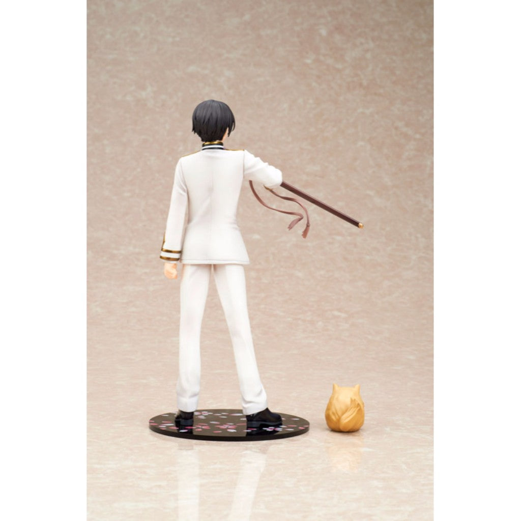 Hetalia The World Twinkle - Japan Figure