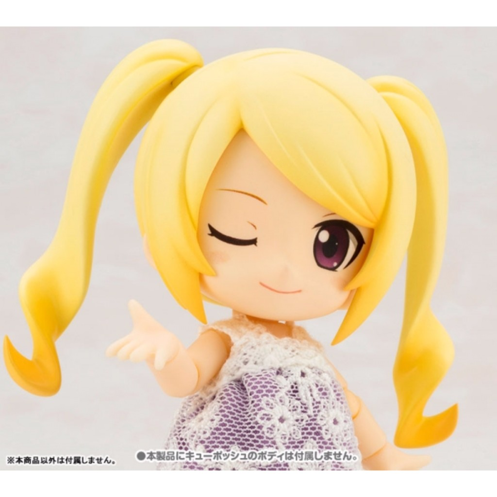 Cu-Poche Extra - Cherie Kimagure Twin-tail Set