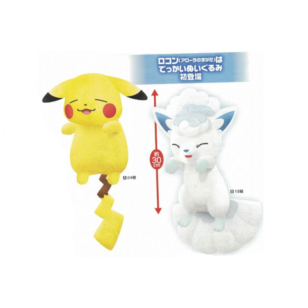 Pokemon Sun & Moon - Poke Hug Big Plush - Pikachu, Aurora Vulpix