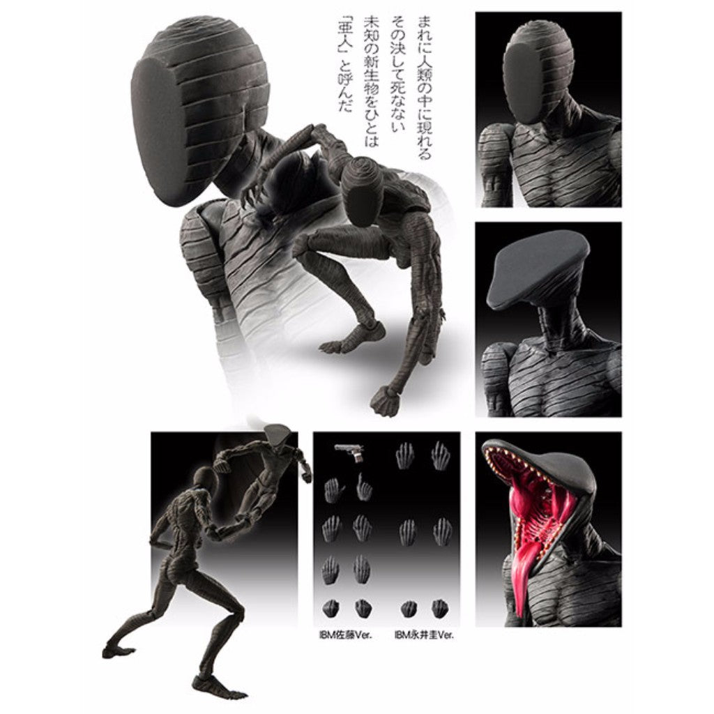 Super Action Statue Ajin - Demi Human Original Work Version - IBM Kei Nagai Version Sato Version