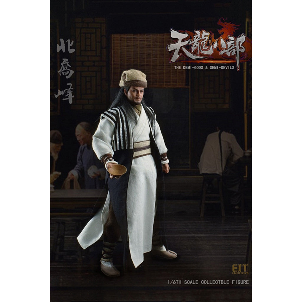 1/6th Scale Collectible Figure - Bei Qiao Feng