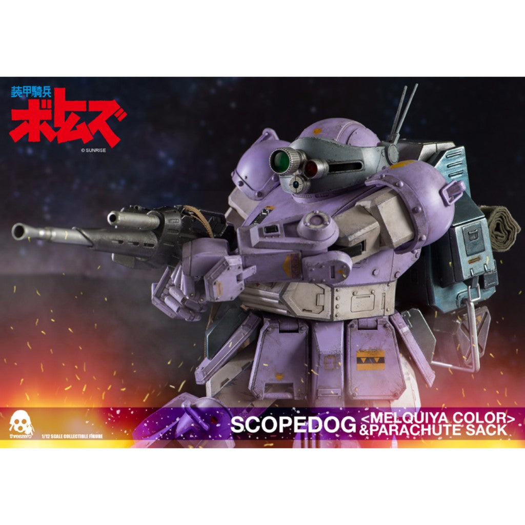 1/12th Scale Collectible Figure Series - Armored Trooper Votoms - Scopedog (Melquiya Color) & Parachute Sack
