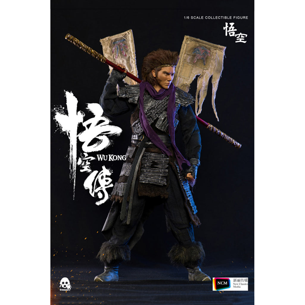 1/6 Wu Kong (Standard Version) Limited Edition