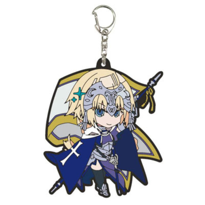 Rubber Strap Fate/Grand Order 02