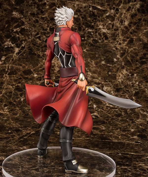Fate/stay Night - Archer Route- Unlimited Blade Works