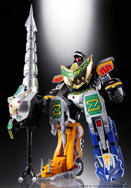 *Soul Of Chogokin GX-78 - Dragon Caeser (subjected to allocation)