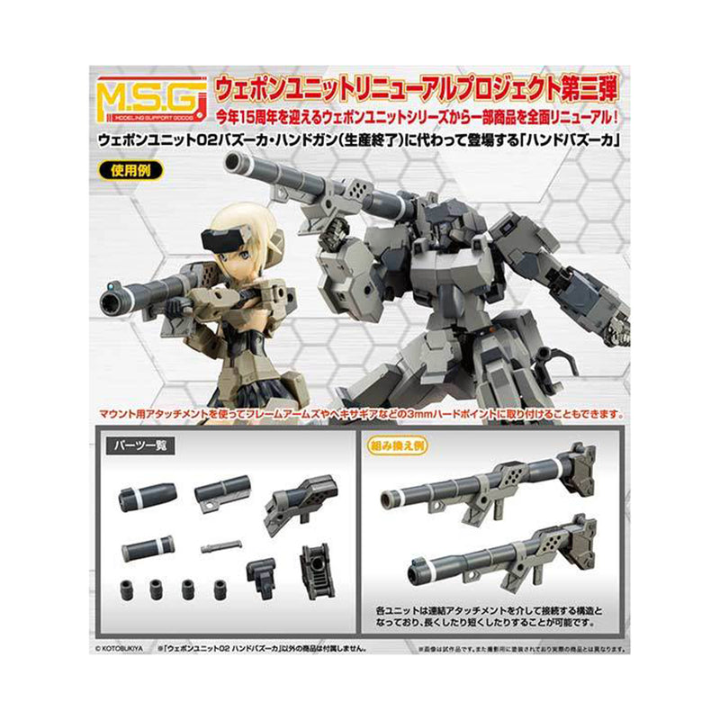 M.S.G Modeling Support Goods Weapon Unit 02 Hand Bazooka