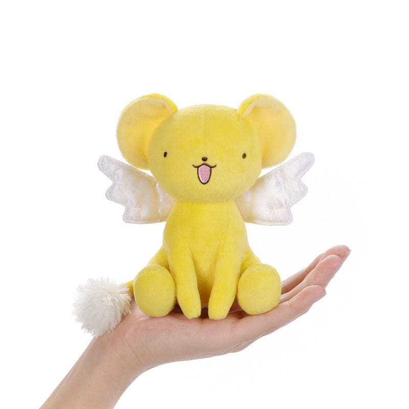 Card Captor Sakura Cerberus 1/1 scale Plush