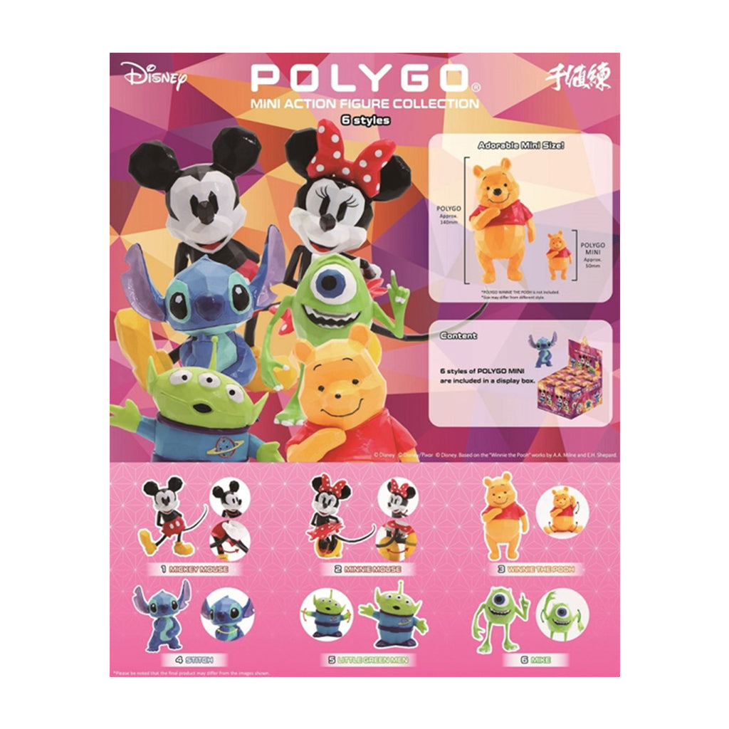 Polygo Mini Action Figure Collection (Set of 6) (Overseas Version)