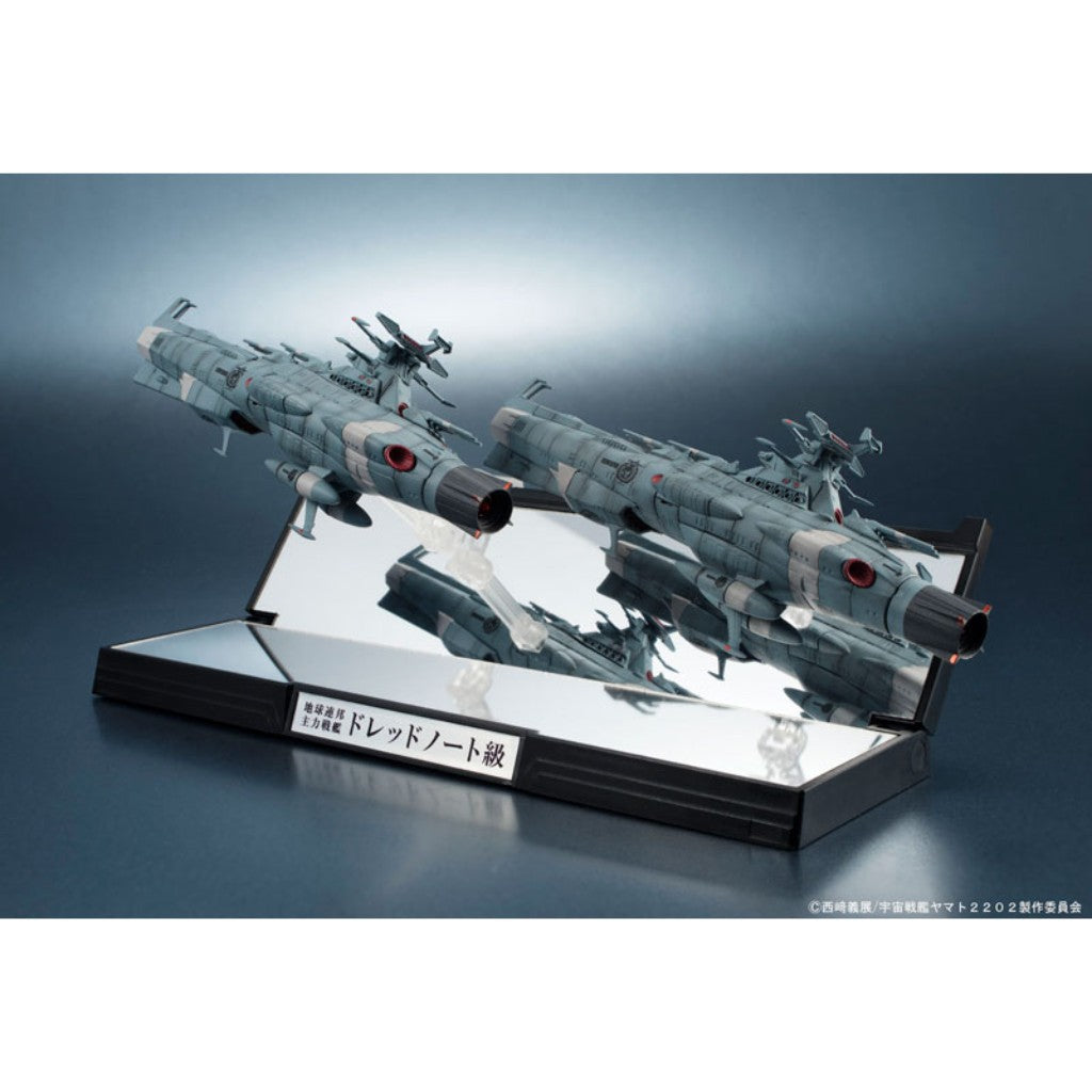 Kikan Taizen 1/2000 - Earth Federation Dreadnought-class Battleships 2Ship Set