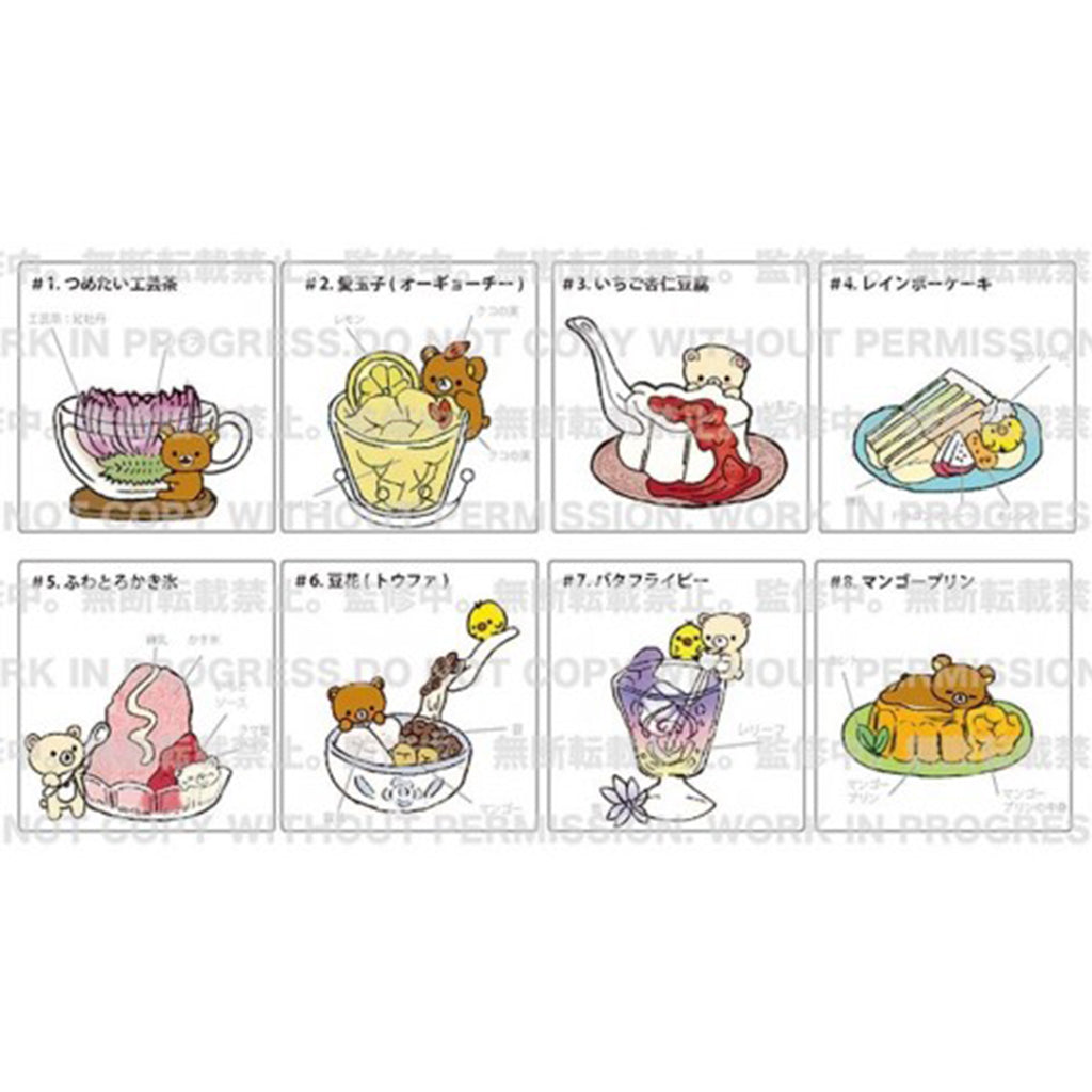 Rement Rilakkuma Chilly Asian Sweets