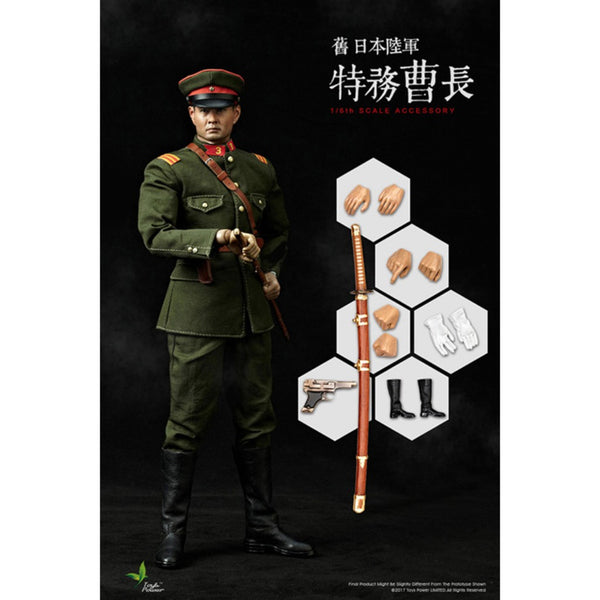 1/6 Imperial Japanese Army Spy Sergeant (Type A)