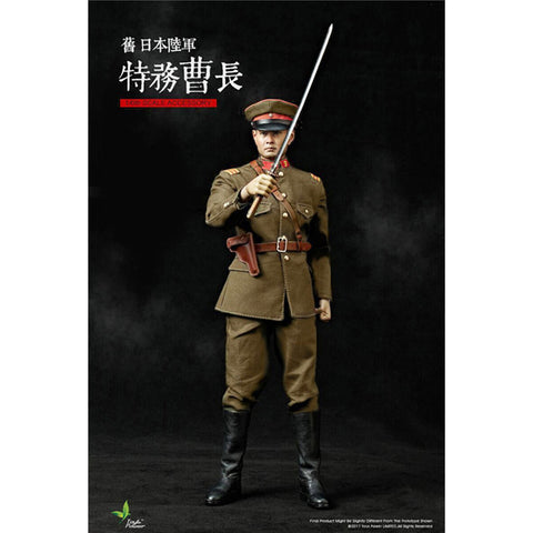 1/6 Imperial Japanese Army Spy Sergeant (Type B)