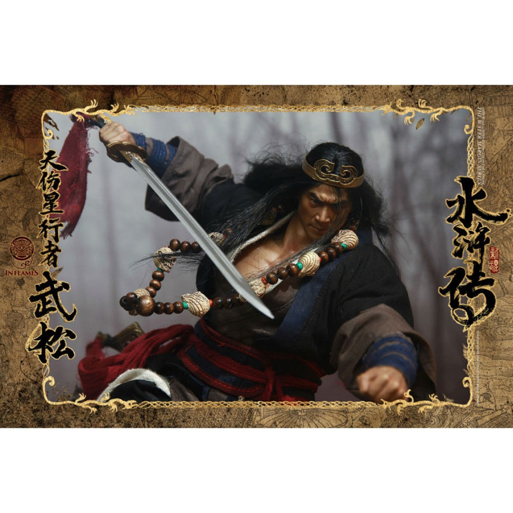 INFLAMES TOYS 1/6 Skywalker Wu Song (Deluxe Version)