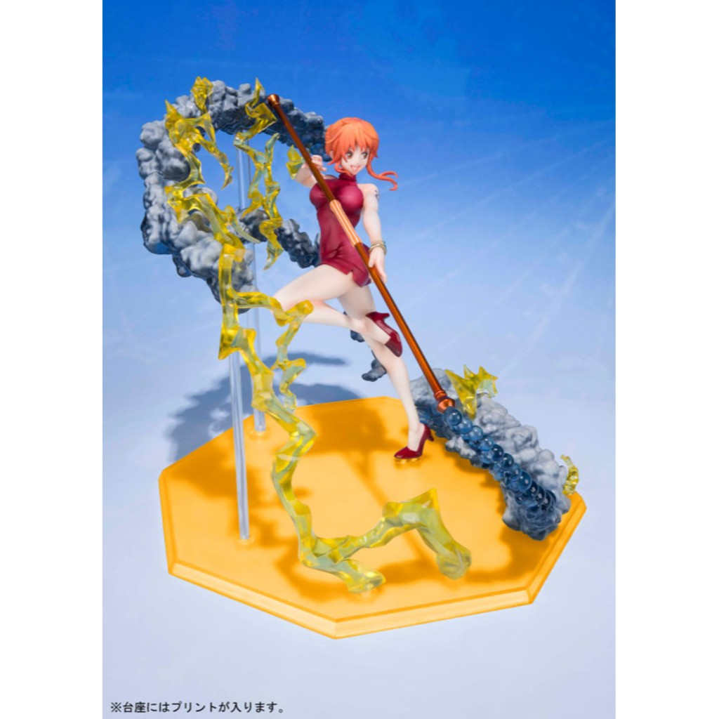 Bandai Figuarts Zero One Piece - Nami -Black Ball-