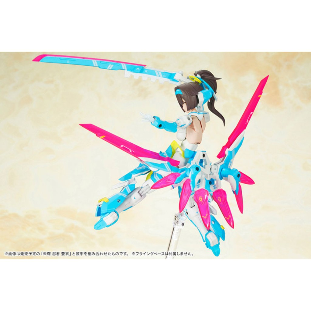 *Kotobukiya Megami Device - Asra Archer Aoi Model Kit (Subjected to Allocation)
