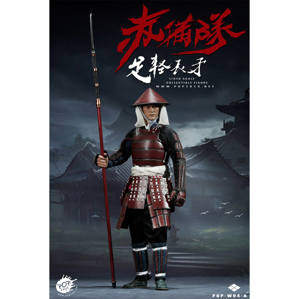 POP-W04-A Armor Team - 1/6 Ashigaru Spear (Standard Version)