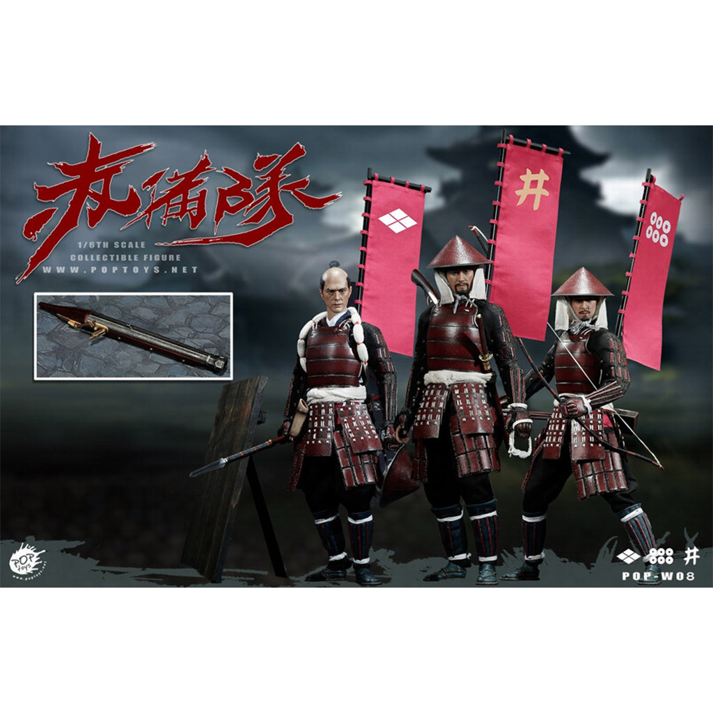 POP-W08 Armor Team - 1/6 Ashigaru Spear/Bow/Teppo Set