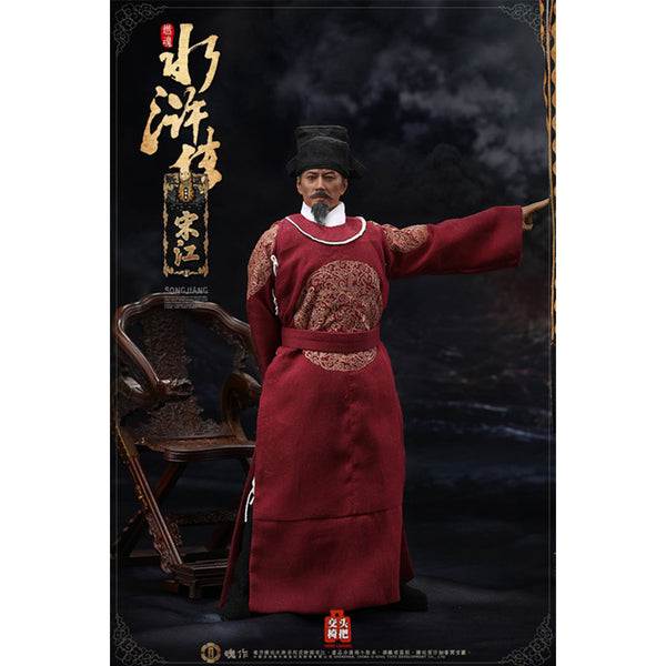 1/6 Water Margin - Song Jiang