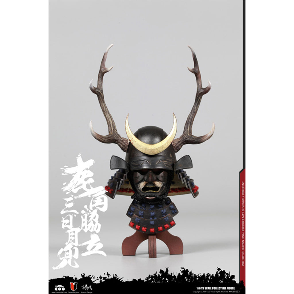 SE033 - Japan's Warring States - Black Buckhorn Moon Kabuto (Helmet Edition)