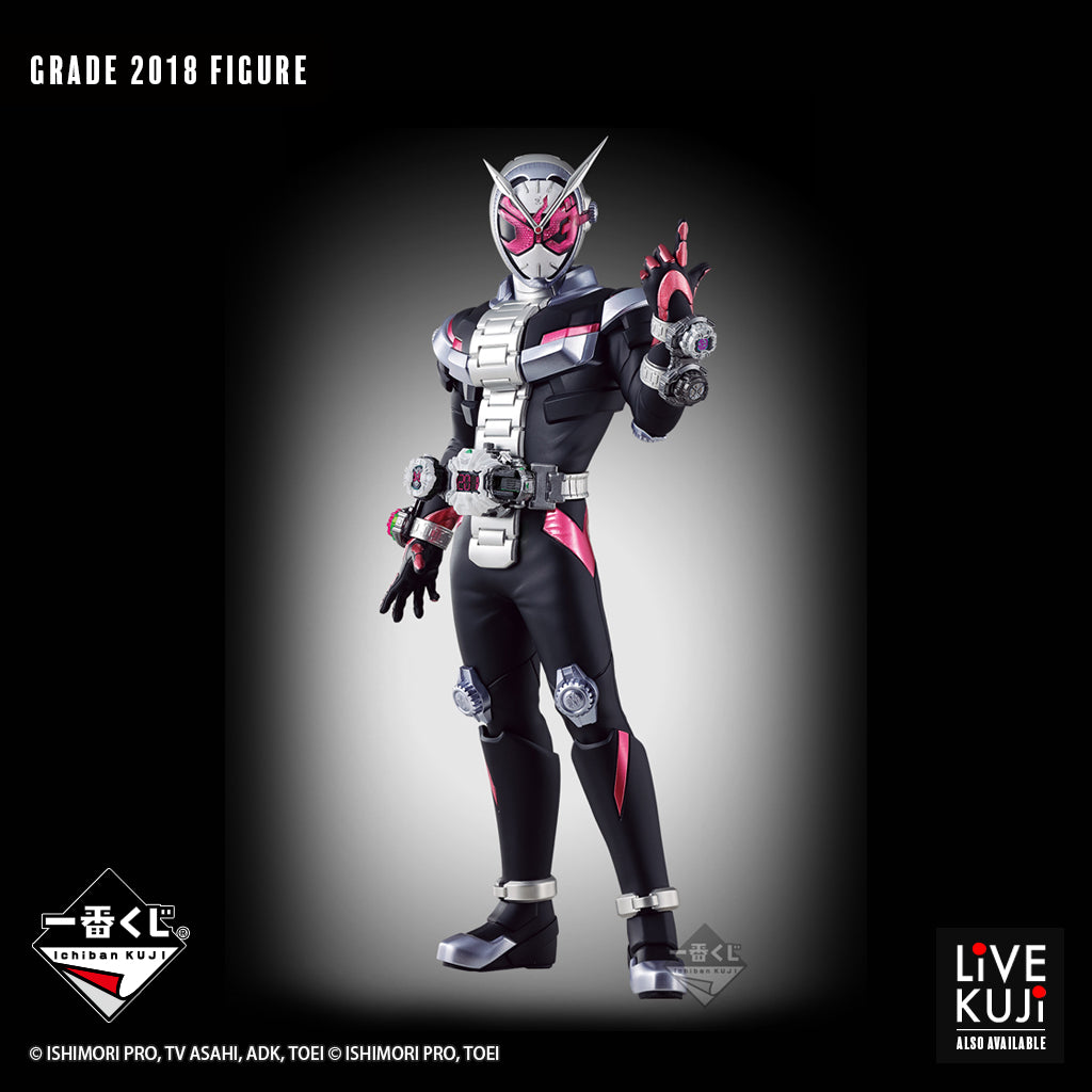 [IN-STOCK] Banpresto KUJI Kamen Rider Zi-O vol.3~