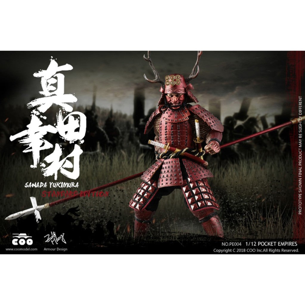 Palm Empire No: PE004 - Sanada Yukimura (Standard Edition)