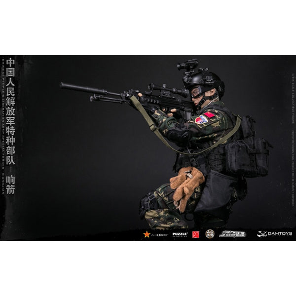 78048 - 1/6 Chinese People's Liberation Army Special Forces - Xiangjian