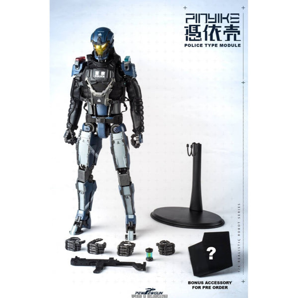 1/6 Realistic Robot Series - Police Type Module PINYIKE