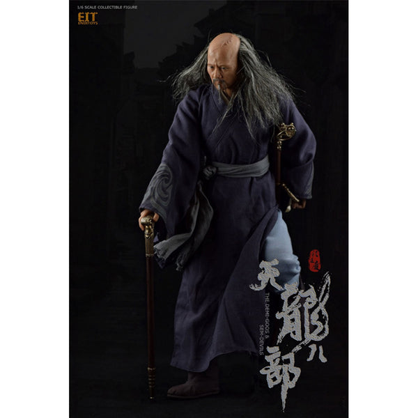 1/6th Scale Collectible Figure - Duan Yanqing