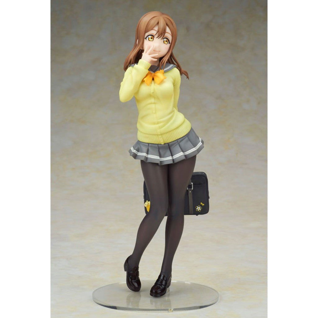 Love Live! School Idol Project Sunshine!! - 1/7 Hanamaru Kunikida Uniform Version