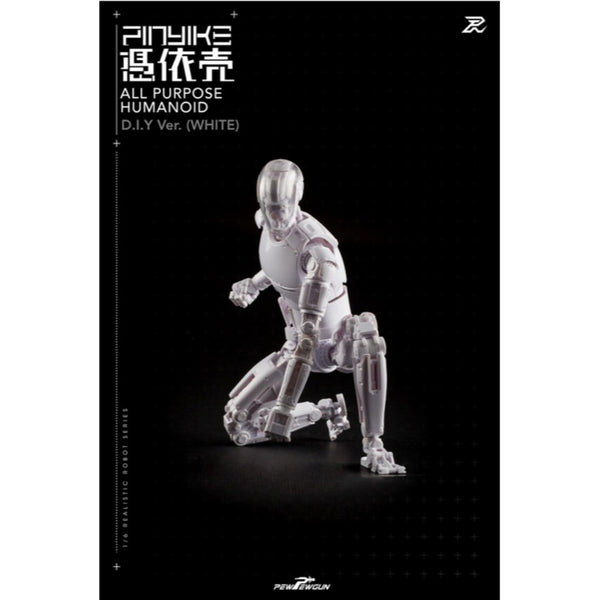 1/6 Realistic Robot Series - PINYIKE All Purpose Humanoid D.I.Y Ver. (White)