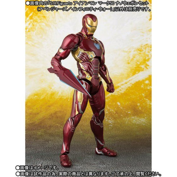 *S.H.Figuarts (Avengers: Infinity War) - Iron Man Mark 50 Nano-Weapon Set (subjected to allocation)