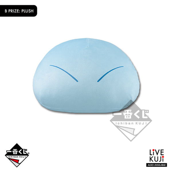 [IN-STOCK] Banpresto KUJI That Time I Got Reincarnated as a Slime-I've started life as a Slime~