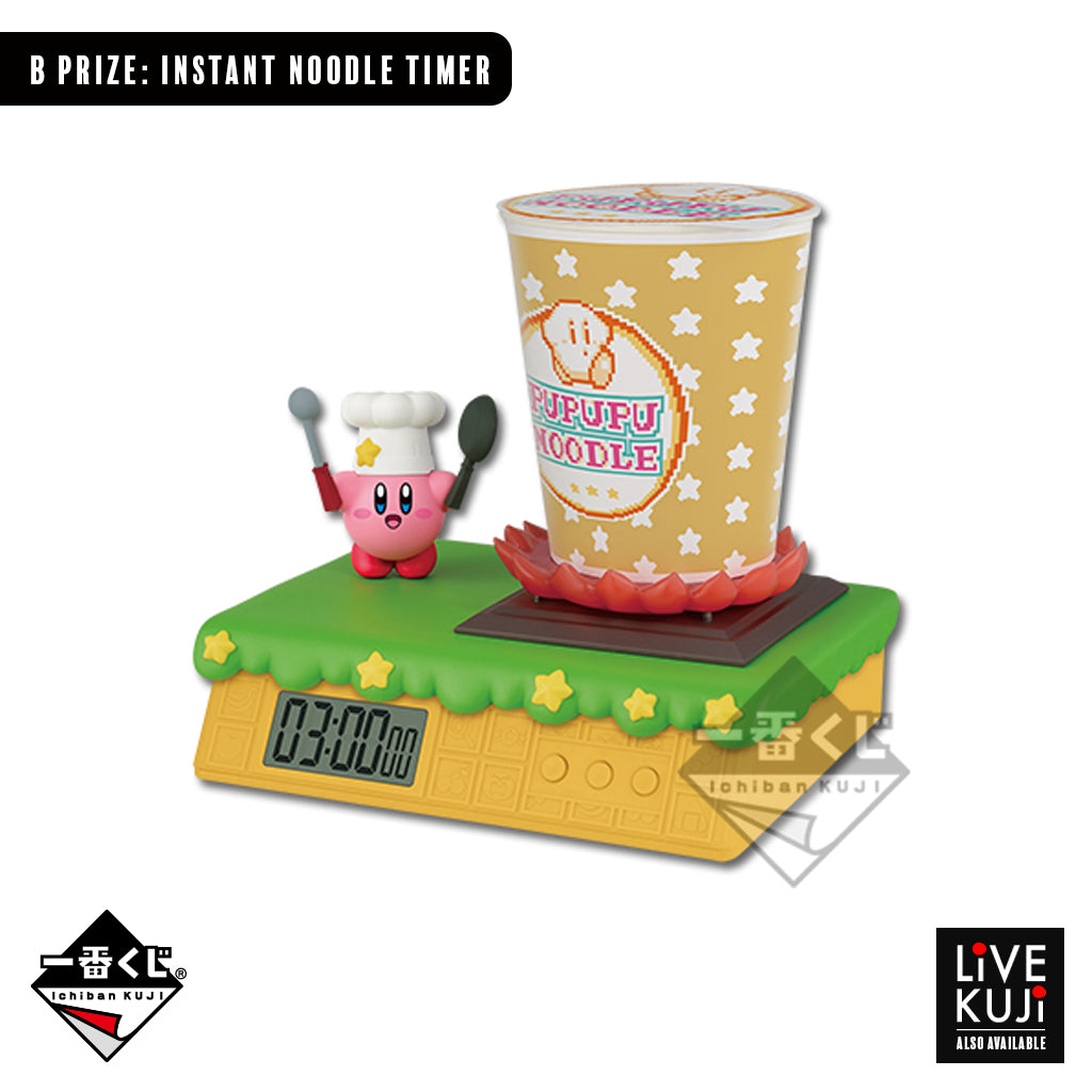 [IN-STOCK] Banpresto KUJI Kirby Gourmet Deluxe~