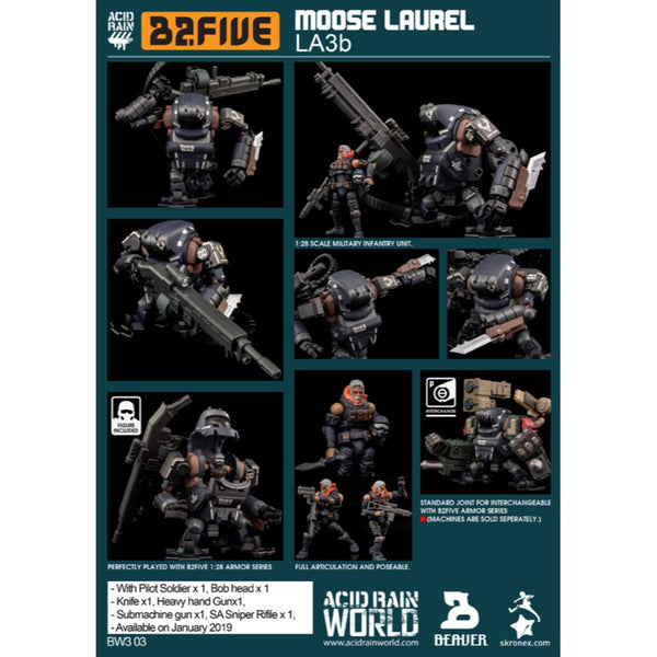 "B2Five Wave 3B - Acid Rain 2.5"" Series - Moose Laurel LA3b"
