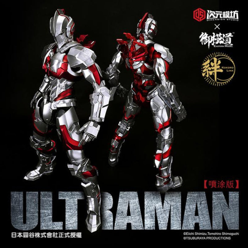 Ultraman 2011 - 1/6 Ultraman (Metallic Color Version) Model Kit