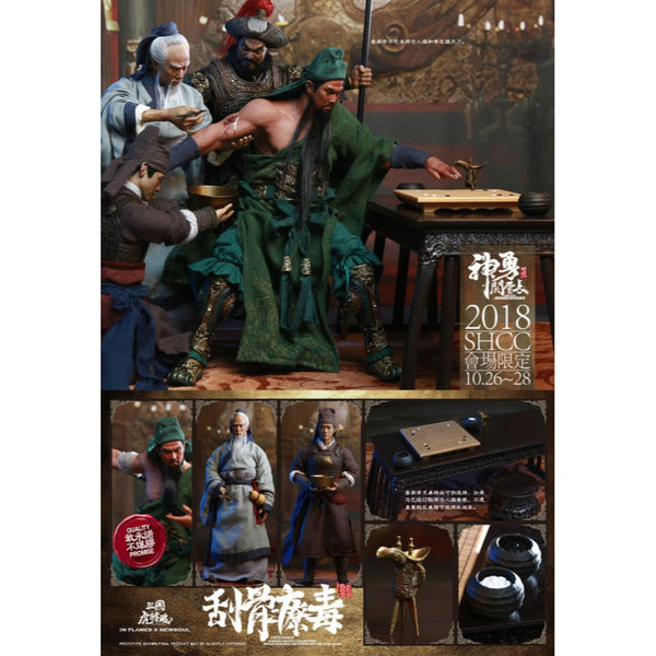 IFT-037 - Soul Of Tiger Generals - Guan Yu's Arm Operation Scene Full Set (SHCC 2018 Exclusive)