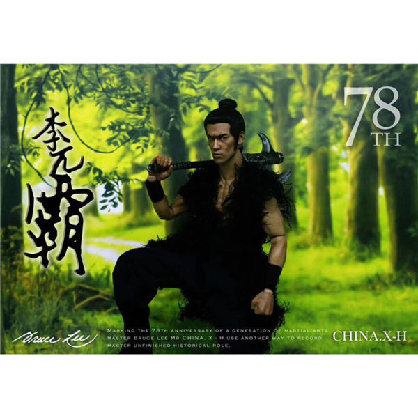 1/6 Bruce Lee (Costume Drama Edition)