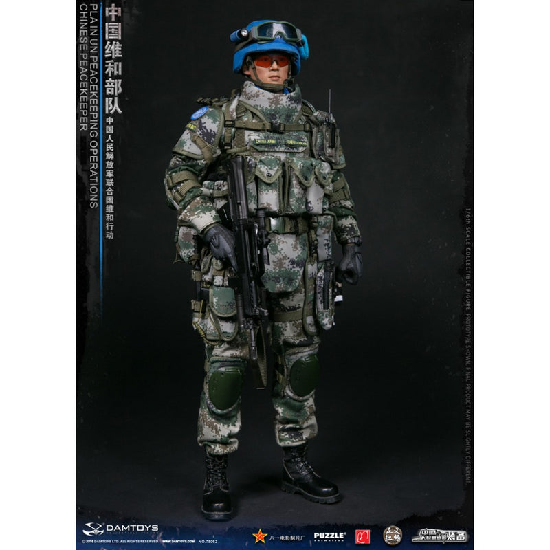 78062 PLA in UN Peacekeeping Operation - Chinese Peacekeeper
