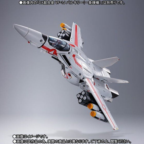 DX Chogokin - The Super Dimensional Fortress Macross - Missile Set for VF-1