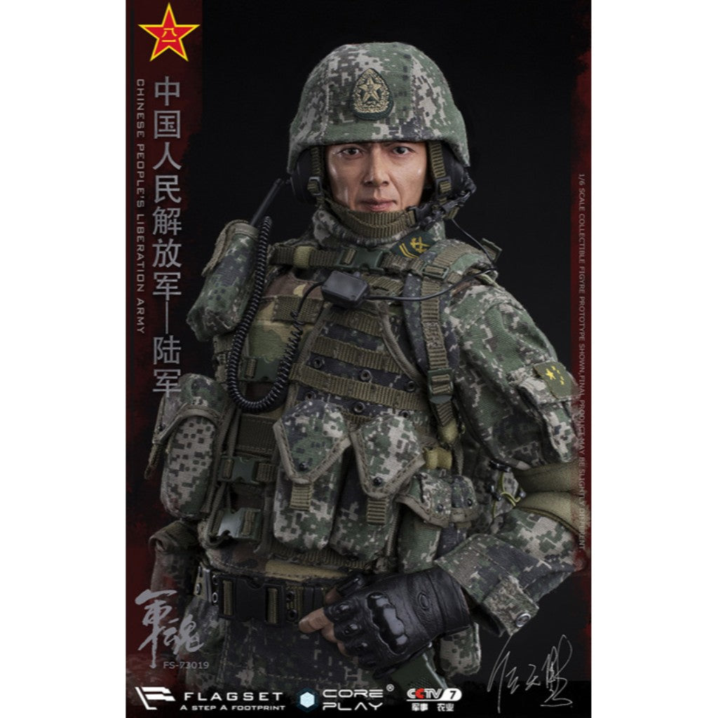 FS-73019 Chinese People's Liberation Army Machine Gunner
